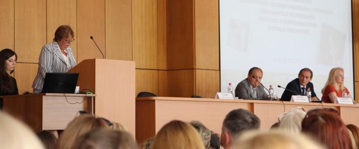 Директор ИФТИС Дмитрий Исаев: «Педагогические вузы должны играть большую роль в профессионально-общественном движении»