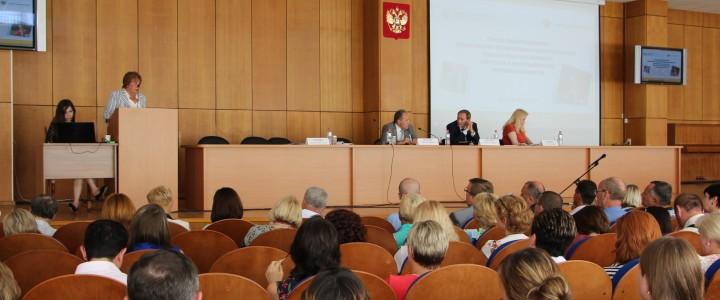 Представители руководства МПГУ на съезде предметных ассоциаций учителей