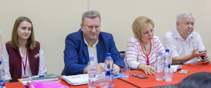 3 августа в МПГУ прошёл первый этап зачисления поступающих на бакалавриат