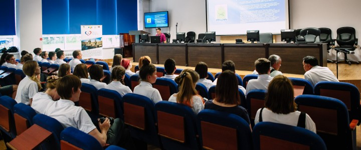 В Бурятии состоялась конференция «Сохраняя прошлое, создаем будущее» в рамках проекта «Россия – единство в многообразии»