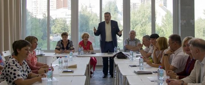 Состоялось очередное заседание приёмной комиссии МПГУ