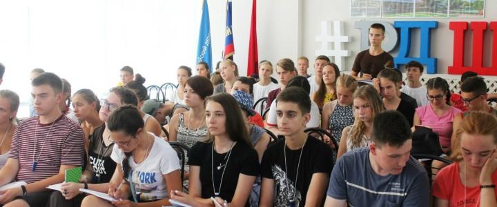 Мастер-классы от МПГУ для Всероссийского форума «Шаг в будущее страны»