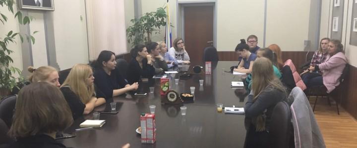 Собрание клуба курирования иностранных студентов MSPU Buddy Club