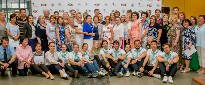 На Всероссийском молодежном просветительском форуме «Форпост Отечества» в Калининграде подвели итоги проектов «Школа молодого патриота» и «В помощь учителям»