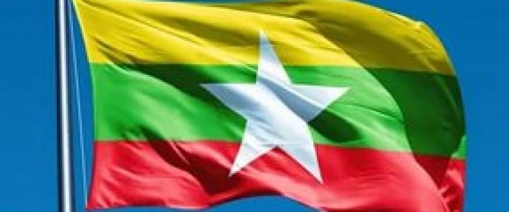 Конкурс на участие в конференции «Азия-Европа» (АСЕМ) в Мьянме
