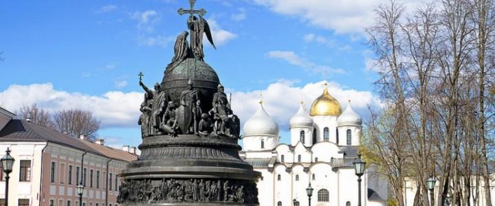 Профессор МПГУ о памятнике «Тысячелетие России»