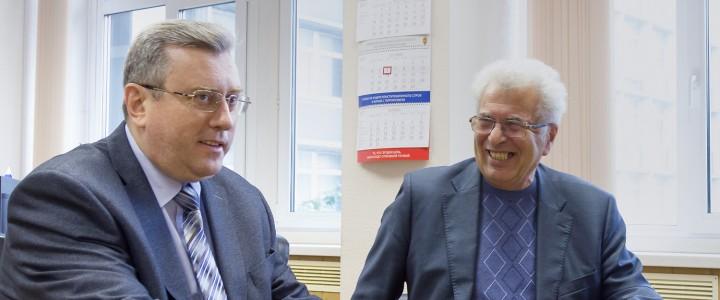В МПГУ обсудили вопросы организации системы подготовки педагогов и педагогов-психологов для качественного образования детей, находящихся на длительном лечении