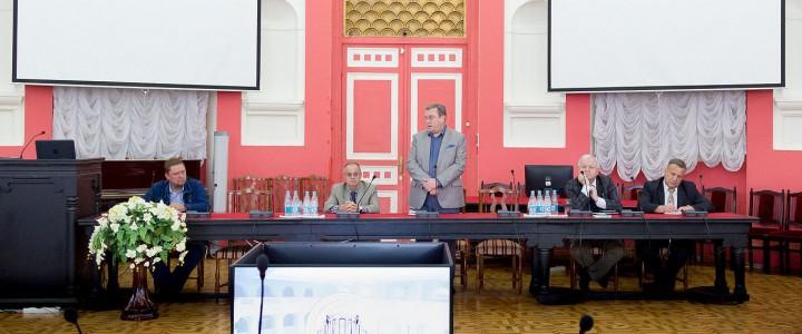 Состоялось первое в новом 2017/2018 учебном году совещание ректора с руководителями административно-управленческих подразделений