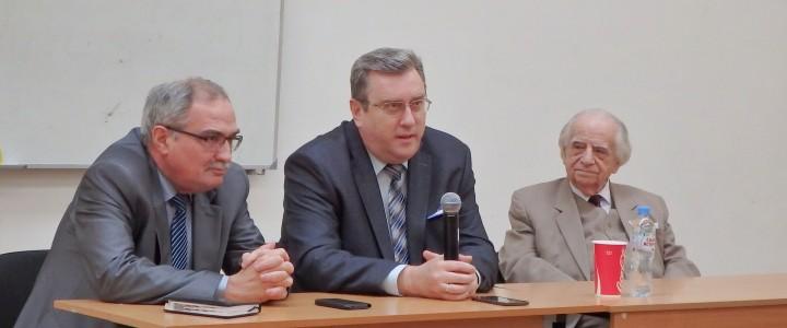 Встреча ректора с профессорско-преподавательским коллективом Института иностранных языков