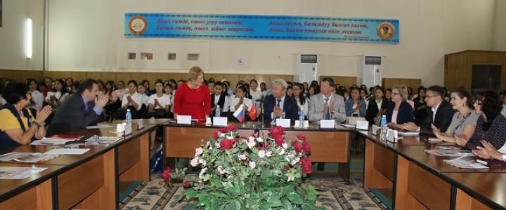 Преподаватели МПГУ познакомили коллег из Кыргызстана с новейшими достижениями российской филологической науки