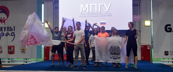 Делегация МПГУ прошла парадом на открытии XXX Московских Студенческих Спортивных Игр