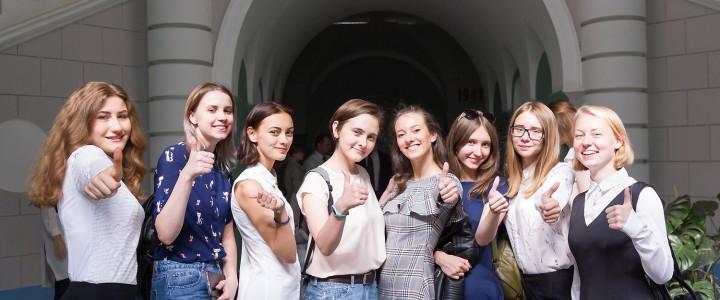 Ректор МПГУ: «Первокурсники – наше будущее!»