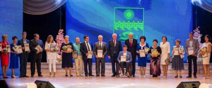 Сотрудники Анапского филиала МПГУ награждены за вклад в развитие города-курорта Анапа