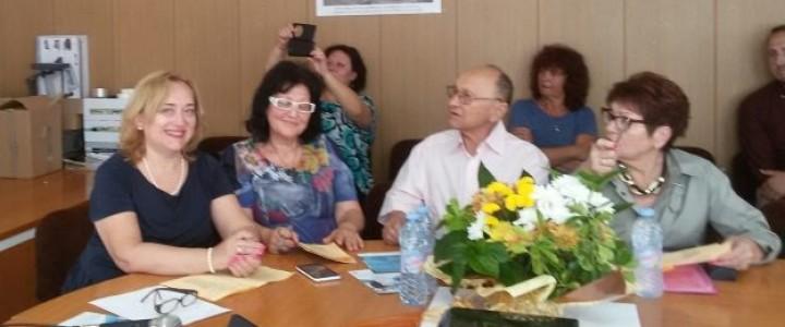 Профессор кафедры дошкольной педагогики МПГУ участвовала в Международной научно-практической конференции Ассоциации профессоров Славянских стран