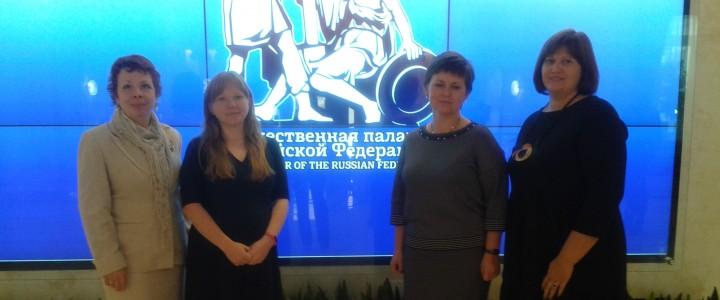 В Общественной палате обсудили реализацию Стратегии развития воспитания в России
