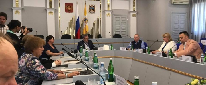 Покровский филиал принял участие во Всероссийской научно-практической конференции