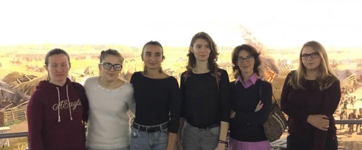 Экскурсия в музее-панораме «Бородинская битва»