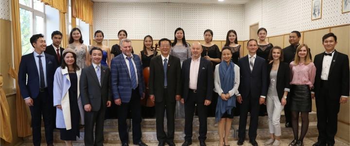 Гости из Восточно-Китайского педагогического университета