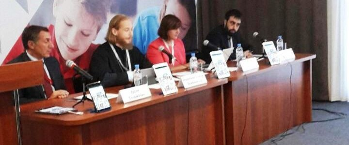 Представители Института социально-гуманитарного образования приняли участие в Московском международном форуме «Город образования»