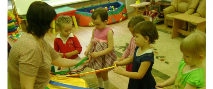 Всероссийский вебинар «Дифференцированный подход к планированию непосредственной образовательной деятельности в условиях инклюзивной группы»