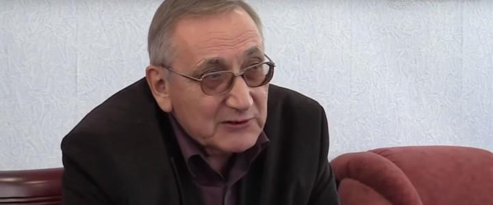 Профессор МПГУ Леонид Ляшенко на «Концептуал ТВ»