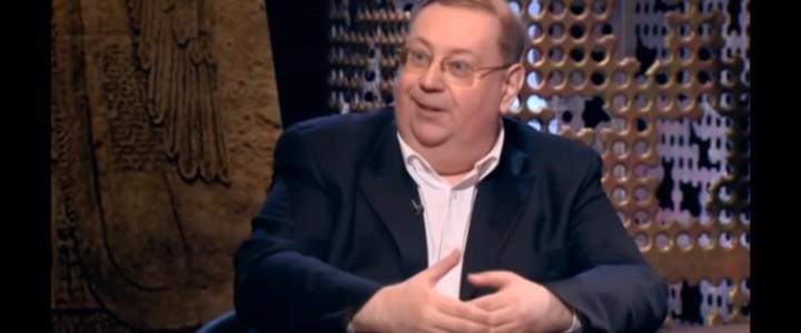 Профессор МПГУ А.В. Пыжиков выступил на канале «Культура»