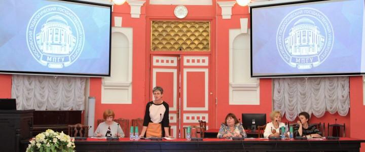 7 сентября 2017г. Заседание Координационного экспертного совета по дополнительному образованию