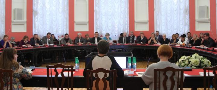 В МПГУ состоялось заседание Координационного экспертного совета по дополнительному образованию