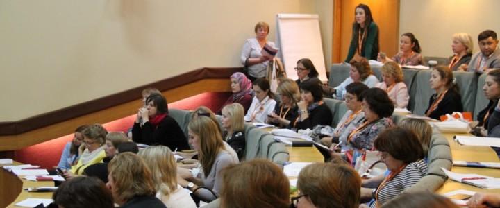 МПГУ на Первом Всероссийском межведомственном Конгрессе с международным участием «Слух 2017» и III Всероссийском форуме оториноларингологов России
