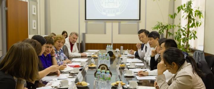 Визит делегации Цзянсуского педагогического университета (Китай) в МПГУ