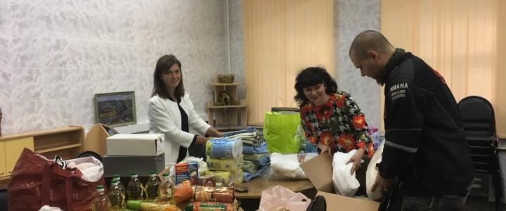 Присоединяйтесь к сбору помощи пострадавшим в Ростове-на-Дону
