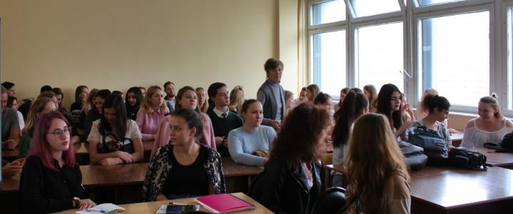В Институте иностранных языков  МПГУ прошла встреча студентов и преподавателей с представителями университета г. Гиссен (Германия).