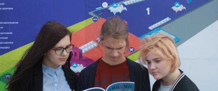 Студенты-журналисты на Московском фестивале прессы