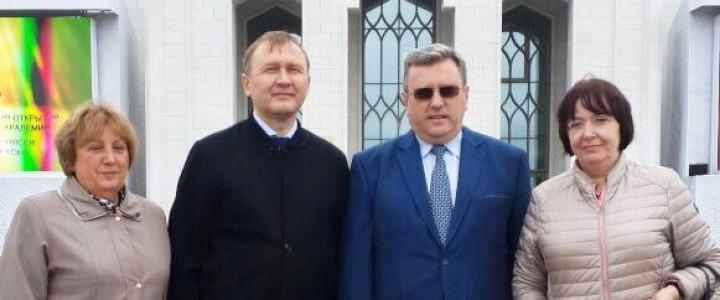 Делегация сотрудников МПГУ побывала на открытии Исламской академии в великом Болгаре и приняла участие в конференции «Духовный шелковый путь. Созидание. Интеграция»