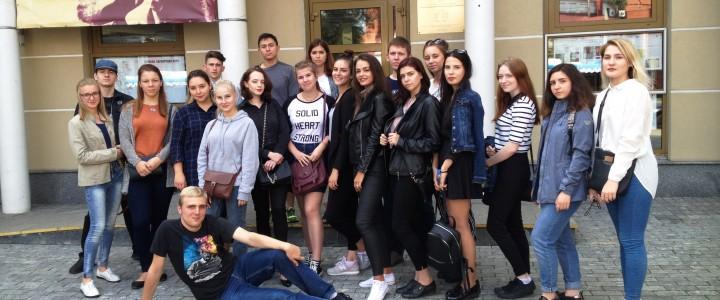 Экскурсия в Дом русского зарубежья имени Александра Солженицына