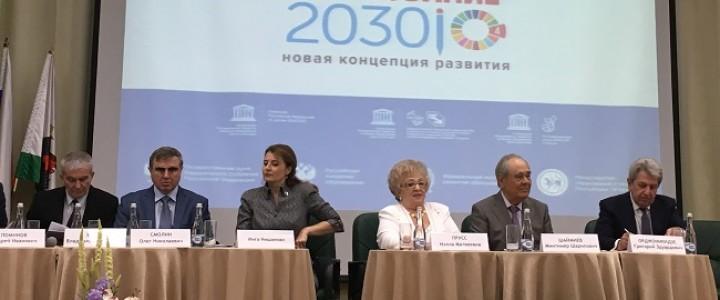 МПГУ – участник юбилейных мероприятий, посвященных 25-летию Программы межуниверситетского партнерства УНИТВИН/Кафедры ЮНЕСКО