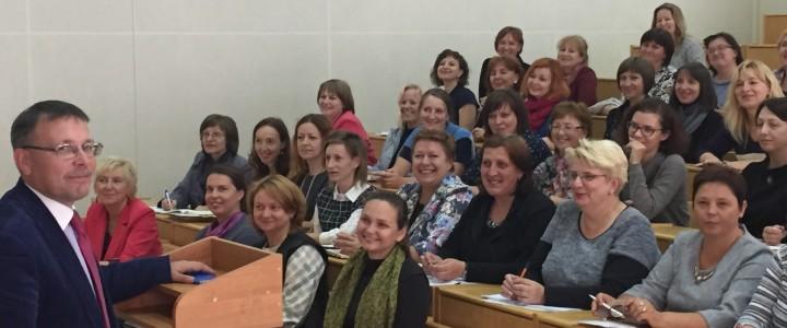 Курсы повышения квалификации учителей Республики Беларусь завершены