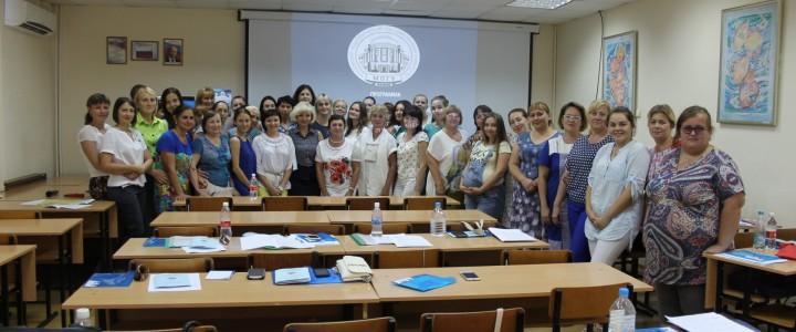 В Анапском филиале МПГУ состоялась IV Всероссийская научно-практическая конференция «Векторы образования: от традиций к инновациям»