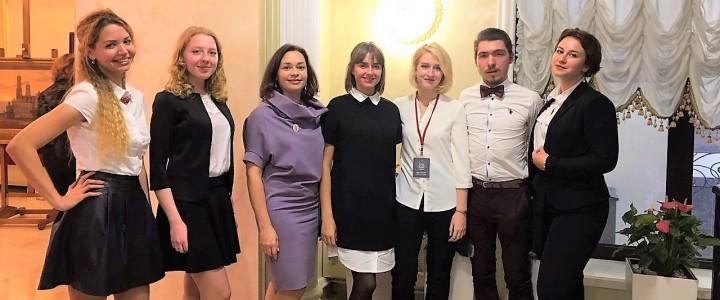 Культурологи МПГУ на III Культурном форуме регионов России