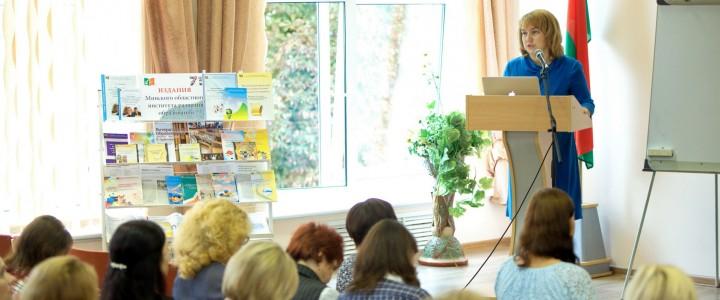 Учителя Беларуси, преподающие русский язык и литературу, заинтересованы в профессиональном росте