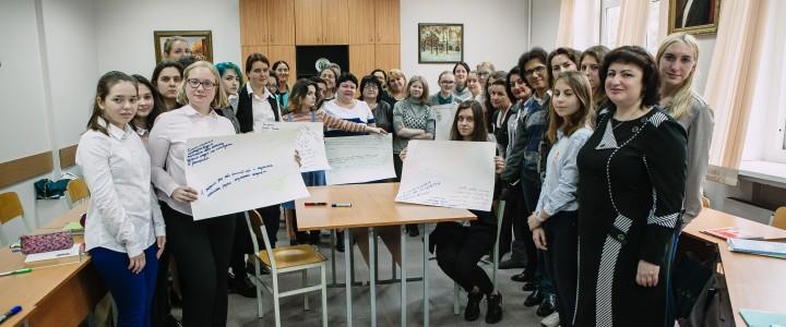 Учителя из 30 стран мира побывали на открытых уроках в лицее гуманитарных технологий МПГУ