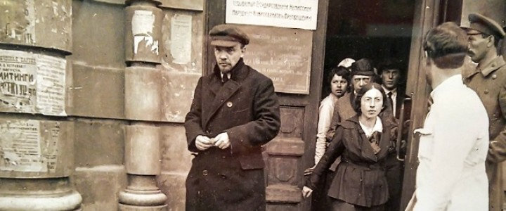 «Ленин» на Пироговке