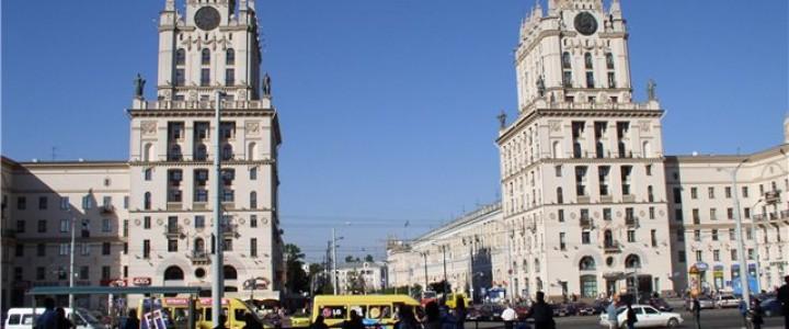Преподаватели МПГУ выезжают в Минск для повышения квалификации учителей Республики Беларусь