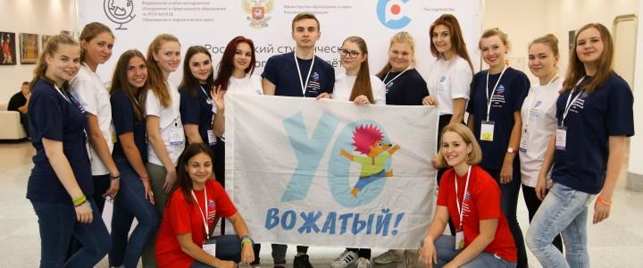 Вожатые МПГУ приняли участие в «Российском студенческом педагогическом слете», получив три диплома «лидер команды» в проектной деятельности