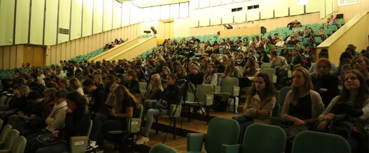 8 сентября 2017 г. Лекции в рамках недели адаптации студентов 1 курса Института детстви и Института иностранных языков