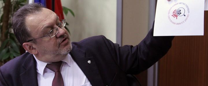 В МПГУ обсудили информационные технологии организации «цветных революций»