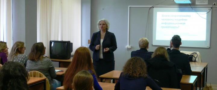 День медийно-информационной грамотности в Институте социально-гуманитарного образования