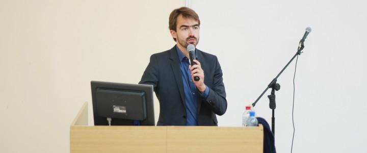 МПГУ первым из российских вузов начнет апробацию совместной образовательной программы с Германской службой академических обменов