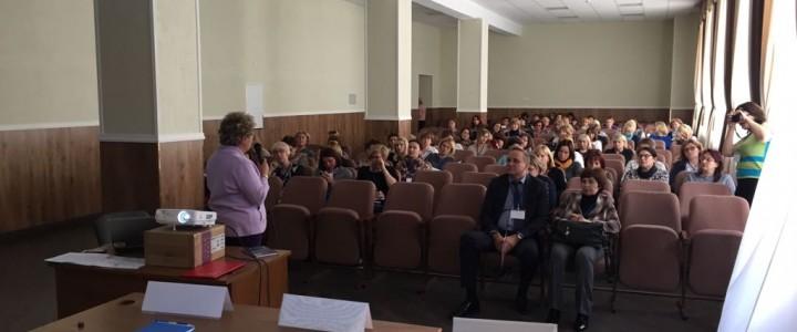 Учителя из Латвии, Эстонии, Литвы, Беларуси и России встретились на конференции «Русское слово в XXI веке» в Пушкиногорье