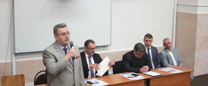 Институт истории и политики встретил первый курс